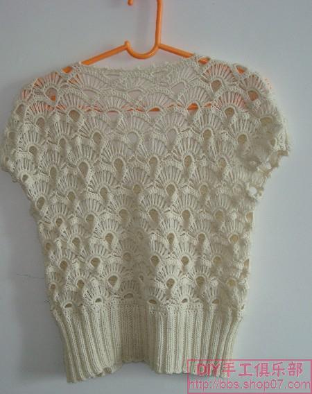 fashion sweater: crochet pattern