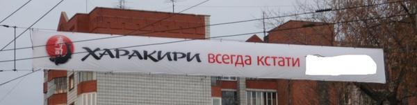 http://bestgay.spb.ru, харакири