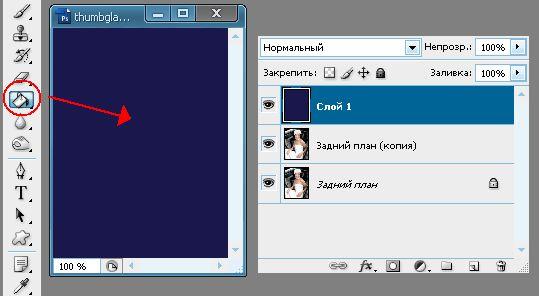 Winx уроки фотошопа - Винтажная колоризация