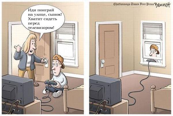 игрок геймер