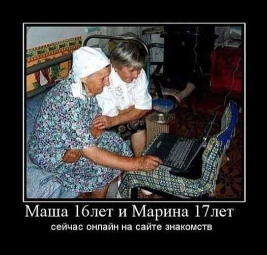 (525x500, 49Kb)