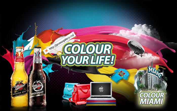 Рекламная акция пива Miller (Миллер) «Colour Your Life!» («Раскрась свою жизнь!»)