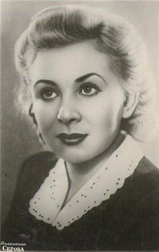 Валентина Серова (315x500, 24Kb)