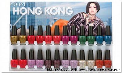 OPI Spring 09: HONG KONG