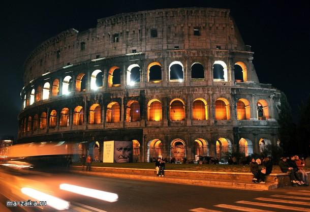 В преддверии Всемирного продовольственного саммита ФАО (World Food Summit FAO), 15 ноября 2009 годаа у Колизея в Риме.