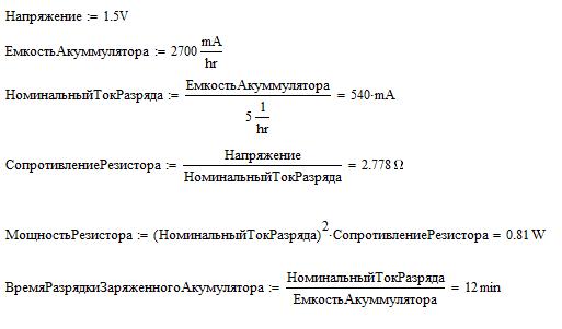 (513x301, 17Kb)