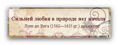 (404x156, 75Kb)