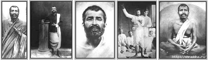 Шри Рамакришна Парамахамса