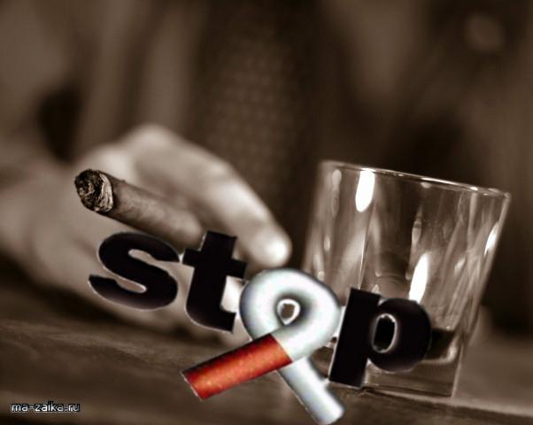 сегодня Международный день отказа от курения!