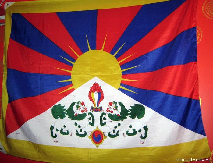 Тибет в Mossoorie