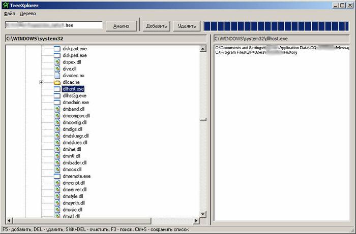 Программка для удобочтения древа диска и вычленения файлов