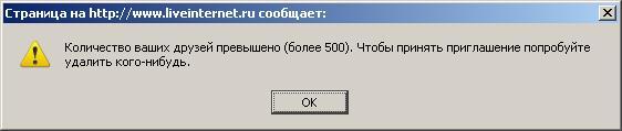 (562x119, 11Kb)