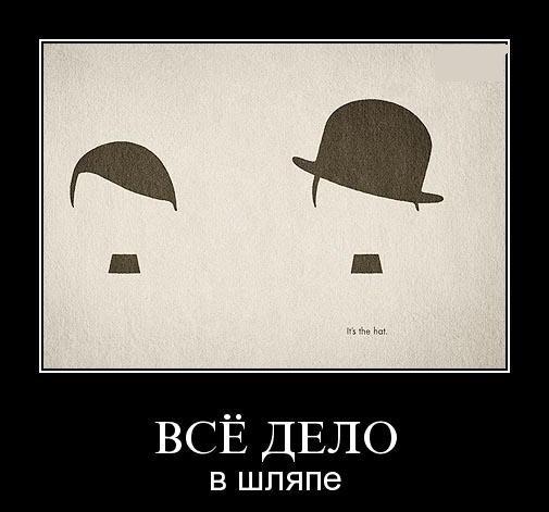 http://img1.liveinternet.ru/images/attach/c/1//51/68/51068866_x_5dd8a45c.jpg