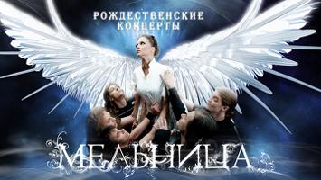 Мельница_ Рождество (355x200, 101Kb)