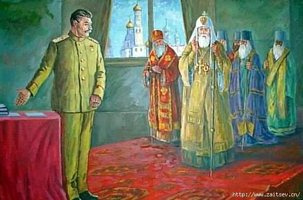 Сталин на иконе Опубликовано zaitsev.cn Дмитрий Зайцев  Фото с сайта forum.kelia.ru