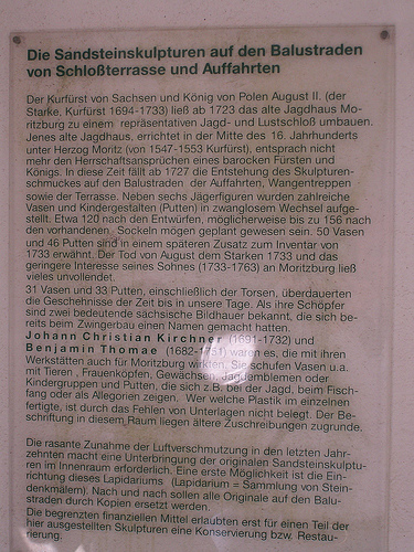 Замок Морицбург (Schloss Moritzburg)-часть 3 50649