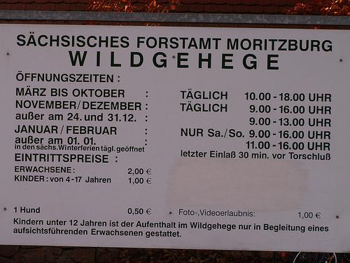 Морицбург-часть 2 14449