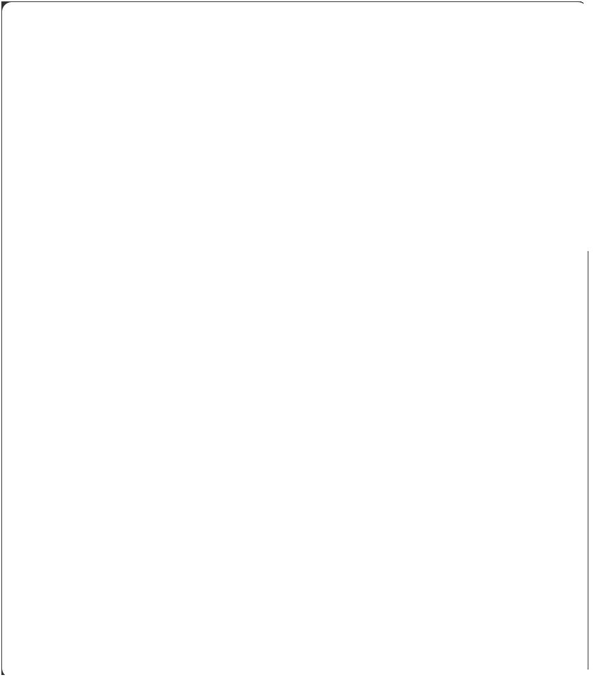 872-1000-РАМКА (872x1000, 27Kb)