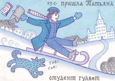 http://img1.liveinternet.ru/images/attach/c/1//54/275/54275268_24133332.jpg