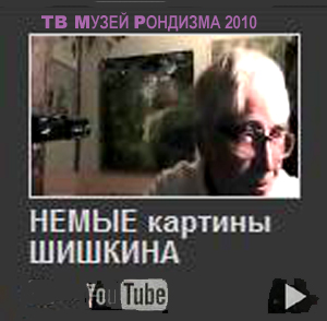 KARTINI-SHISHKINA-TV (300x294, 69 Kb)