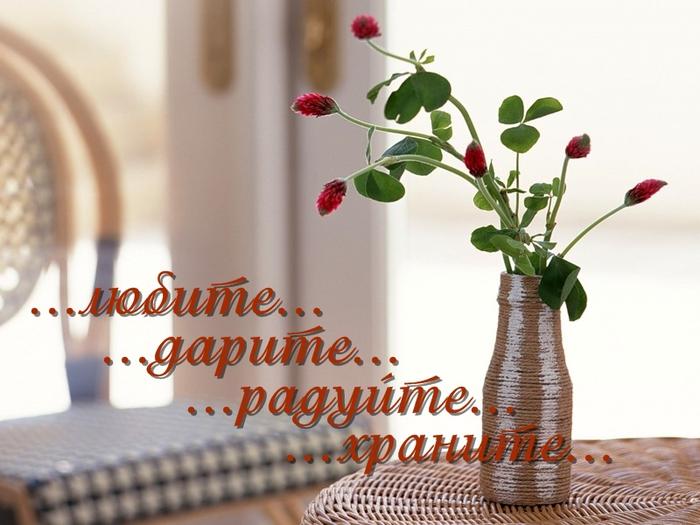 http://img1.liveinternet.ru/images/attach/c/1//54/353/54353970_1264535279_0_ade6_cb0a13c3_XL.jpg