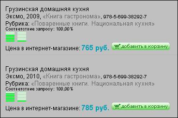 (368x244, 11Kb)