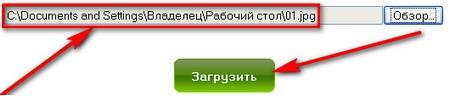 01 (450x96, 13 Kb)