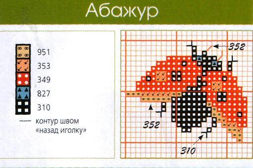 (513x341, 41Kb)