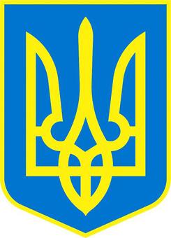 Тамга киевских князей (245x340, 85Kb)