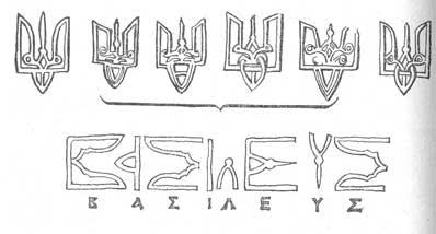 Тамга киевских князей (398x214, 12Kb)