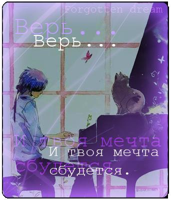 http://img1.liveinternet.ru/images/attach/c/1//54/709/54709771_reklama.png