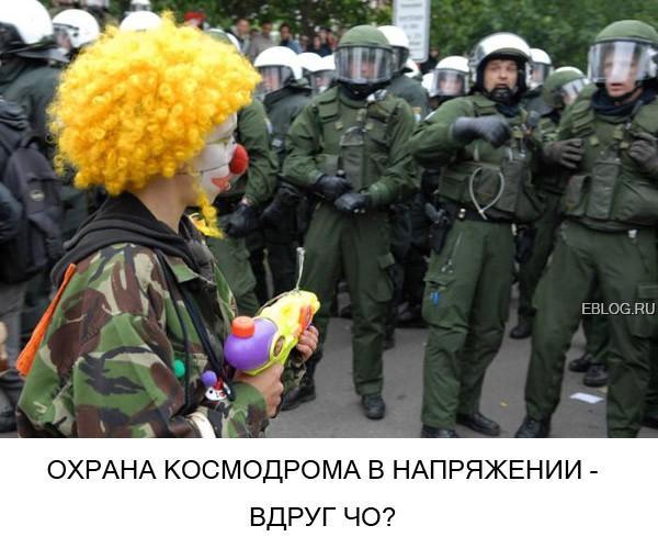 http://img1.liveinternet.ru/images/attach/c/1//54/713/54713419_1190976535_1190397008_funpic_015.jpg