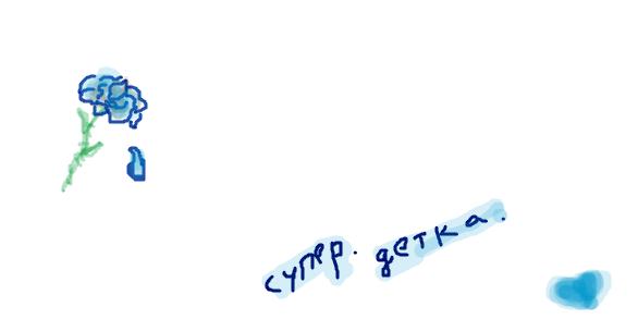 (586x293, 16Kb)