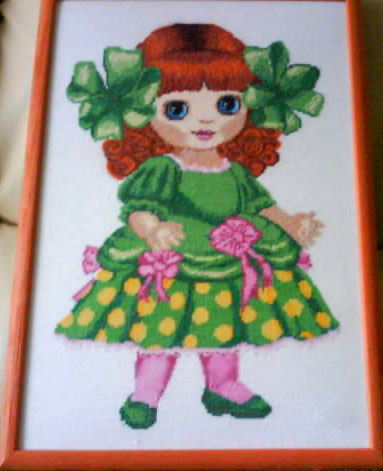 Кукла Зося