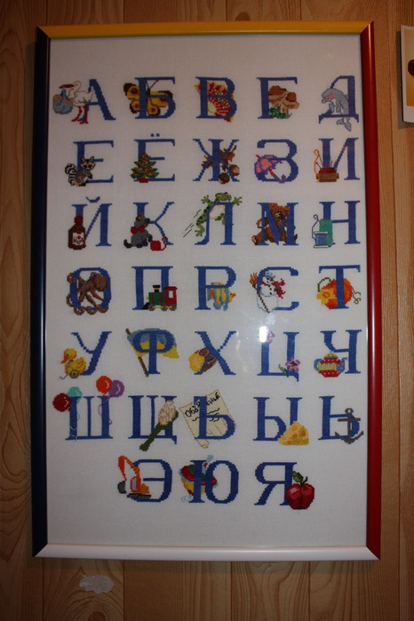 Узорные буквы для вышивки