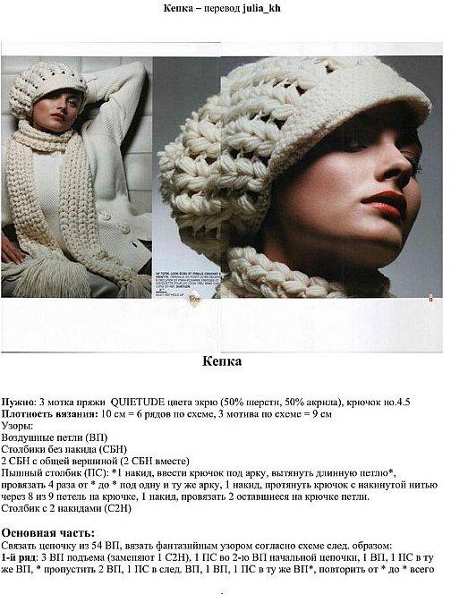 http://img1.liveinternet.ru/images/attach/c/1//54/766/54766131_76361372.jpg