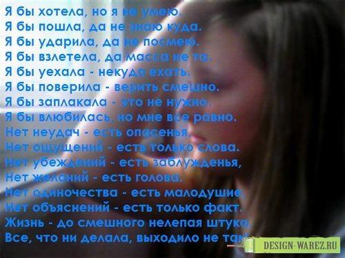 1243154591_1-web343434343 (500x374, 55 Kb)