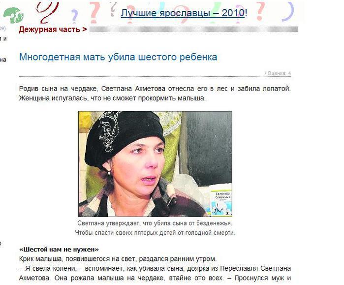 http://img1.liveinternet.ru/images/attach/c/1//54/857/54857450_1265536060_14141414.jpg