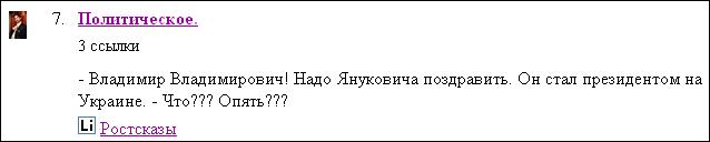 lebedev (638x128, 5 Kb)