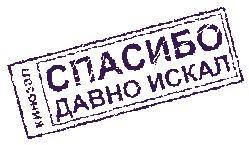 (249x145, 11Kb)