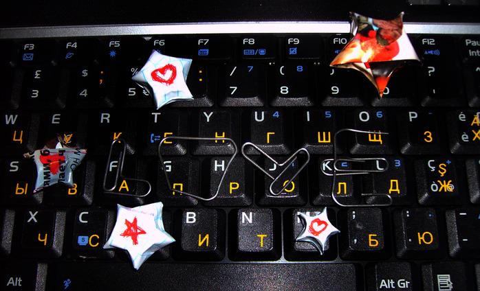 валентинка из проволоки, клавиатура, дюбовь, бумажные сердечки