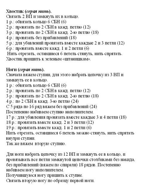 (472x640, 84Kb)