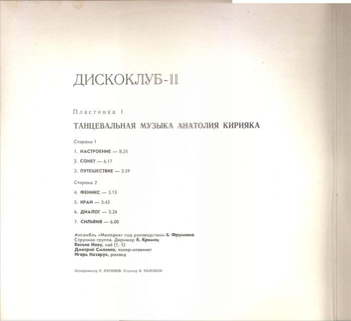 (699x640, 22Kb)