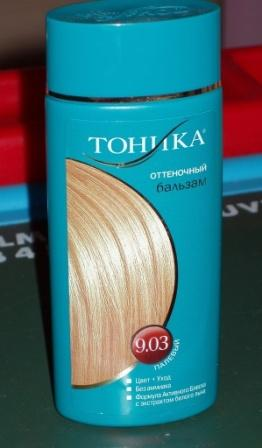 Тоники для светлых волос