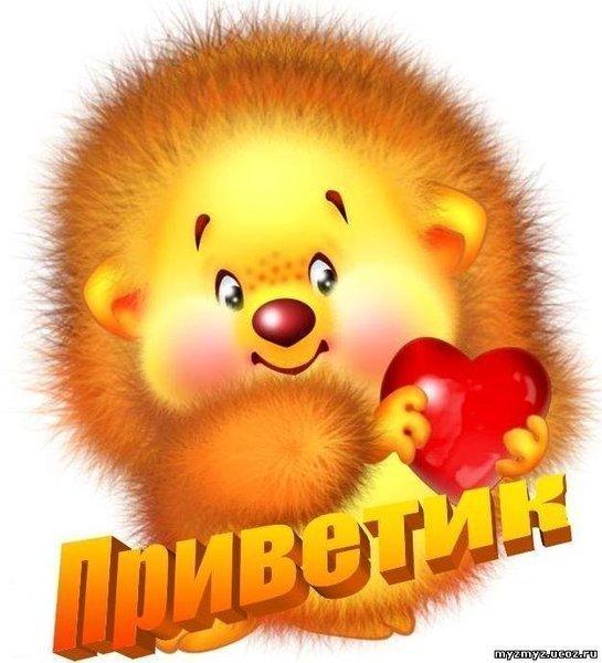 http://img1.liveinternet.ru/images/attach/c/1//55/311/55311795_1266415135__65533_65533_65533_65533_65533_65533_65533_65533__65533_65533_65533_65533.jpg