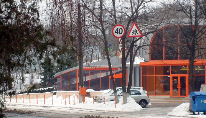 дорожные знаки, осторожно дети