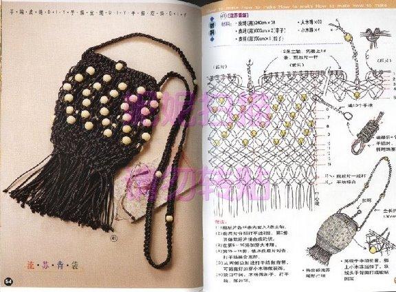 макраме схемы плетения макраме