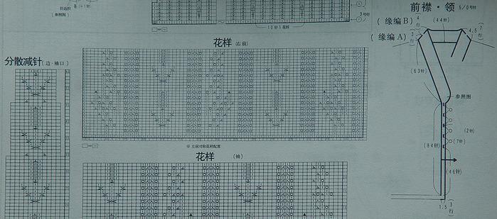 (699x309, 103Kb)