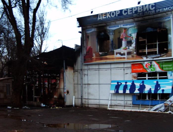 пожар магазин, пожар в одессе, пожар за вокзалом