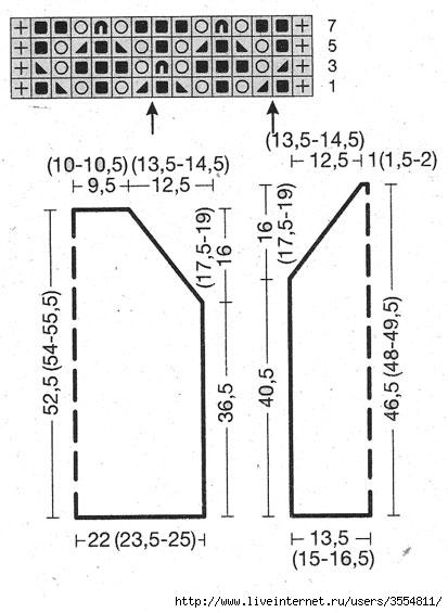 388adv2 (413x565, 40 Kb)